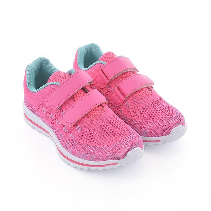 Pantofi Sport De Copii Geria Roz Cu Albastru - Trendmall.ro