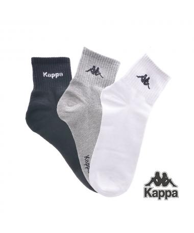 Set Sosete Scurte Kappa K5 Negru, Alb, Gri  3 Perechi - Trendmall.ro