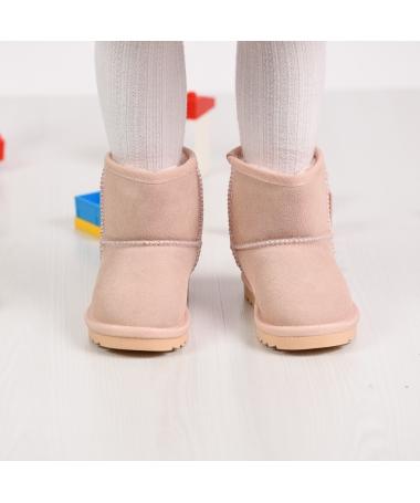 Cizme De Copii Amelia Roz - Trendmall.ro