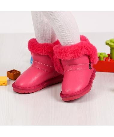 Cizme De Copii Sering Fuchsia - Trendmall.ro