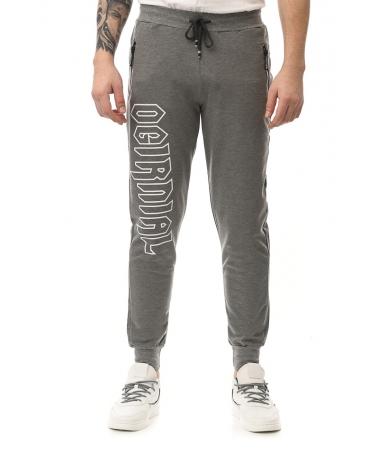Pantaloni Sport De Barbati Oginal Gri - Trendmall.ro