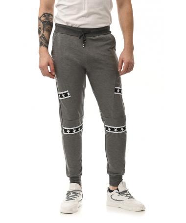 Pantaloni Sport De Barbati Aram Gri - Trendmall.ro