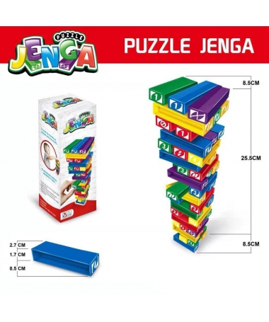 Joc Jenga Pentru Copii - Trendmall.ro