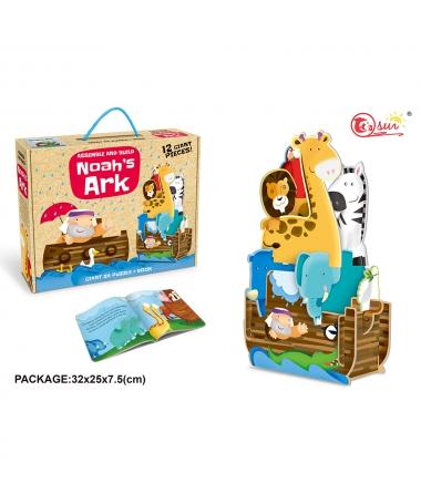 Puzzle Noah's Ark - Trendmall.ro