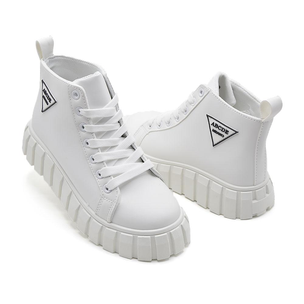 Pantofi Sport De Dama ABCDE Albi - Trendmall.ro