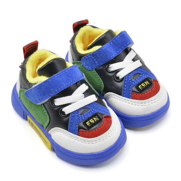 Pantofi Sport Imblaniti De Copii Gorin Albastri - Trendmall.ro